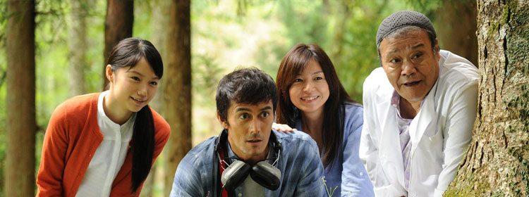 Going my home serie Hirokazu Kore-Eda television