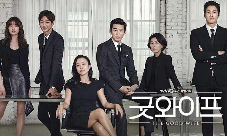 The Good Wife Corea remake